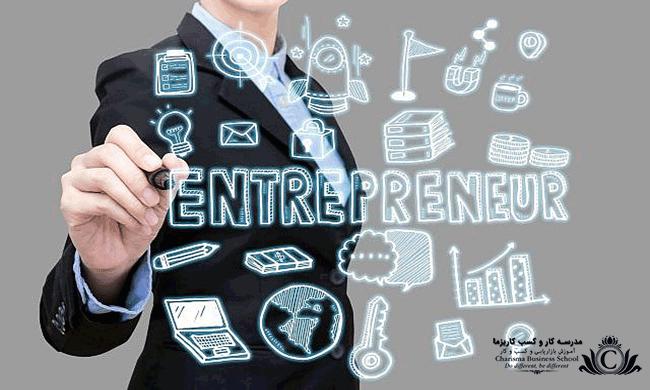 ایجاد کارآفرین