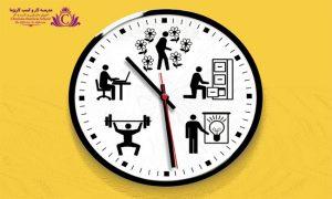 انتخاب بهترین زمان برای کار
