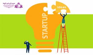 ایدههای راهاندازی کسب و کار