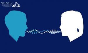 چگونگی صدای جذاب در سخنرانی