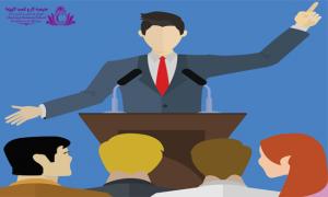 تکنیکهای سخنرانی