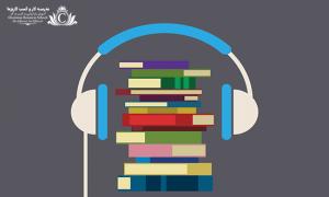 ایده کسب و کار خرید و فروش کتاب صوتی
