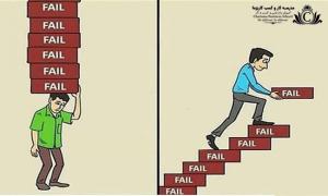 افراد معمولی با افراد موفق در نگرش چه تفاوتی دارند