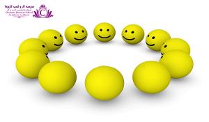 محاصره در بین افراد مثبت اندیش میتواند باعث خوشحالی شود
