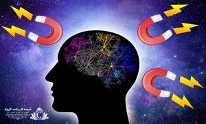 قانون جذب کائنات میگوید با هر دید به سمت هدف در حرکت باشید آن را دریافت خواهید کرد