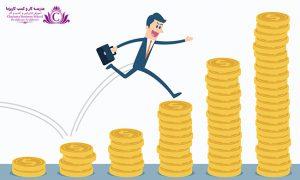 براي افزايش حقوق هر کاري را که ميتوانيد براي سود دهي شرکت انجام دهيد