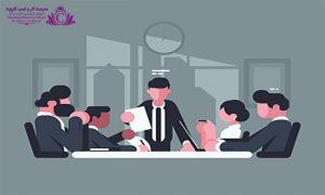 در جلسات سخنراني بهتر است به بيان واضح معيارهاي تصميم بپردازيد