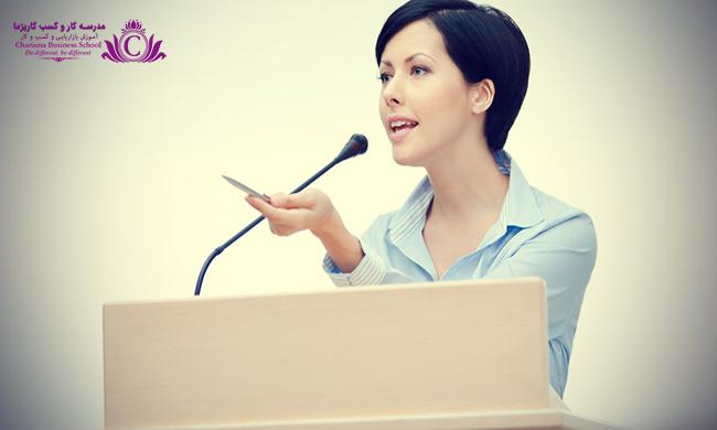 برای داشتن سخنرانی بهتر علاوه بر اعتماد به نفس باید از شیوه های قدیم و جدید به بهترین شکل استفاده کرد