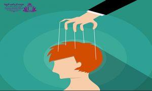 با کنترل افکار استرس را کاهش داده و به افزايش انرژي مثبت در زندگي بپردازيد