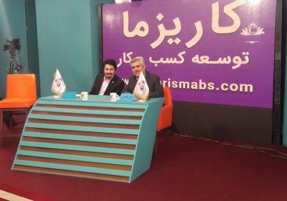 شهرام اسلامی و علی جاوید