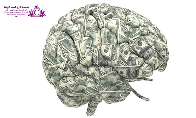 چگونه عادت خرج کردن در مغز را کنترل کنیم