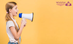 تنها گفتههاي شما نيست که ميتوانند تاثير گذار باشند در سخنراني لحن صدا نيز همان نفوذ را خواهد داشت