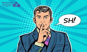 براي تحت تاثير قرار دادن ديگران در حين گفتگو کمتر حرف بزنيد و به ديگران نيز اجازه صحبت کردن بدهيد