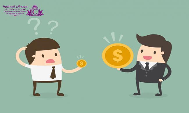 ارزش انسان به پول نیست و به چیزی است که در ذهن دارد.