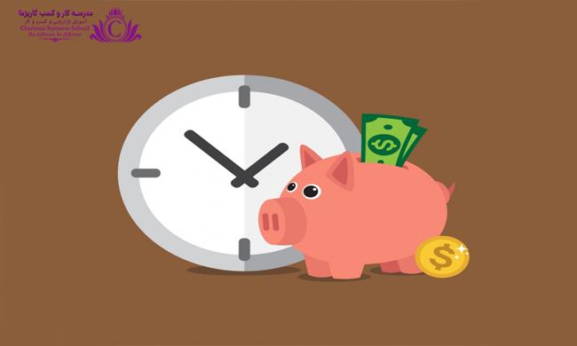 با ارزشتر از سرمایهگذاری زمان چیزی وجود ندارد و در صورت مدیریت میتوانید پول بیشتری داشته باشید
