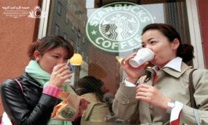 نوشيدن چاي در ساعت اوليه صبح ميتواند انرژي را کاهش دهد