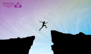 ايمان ، شجاعت و داشتن اراده است که ميتواند به شما در پيدا کردن شغل کمک کند