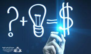 هوش مالي مفهوم ذهني براي انجام کارهاي خاص در رابطه با پولدار شدن است