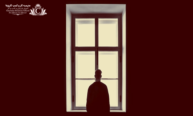 با درآغوش کشيدن ترسها ميتوان به موفقيتهاي بزرگ دست پيدا کرد