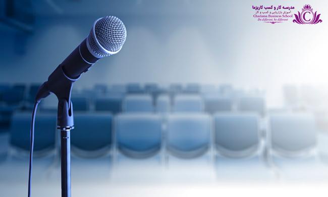 غلب بر خجالتي بودن در سخنراني مبني بر خارق العاده بودن فرد نيست و تنها به تمرين و تلاش نياز دارد