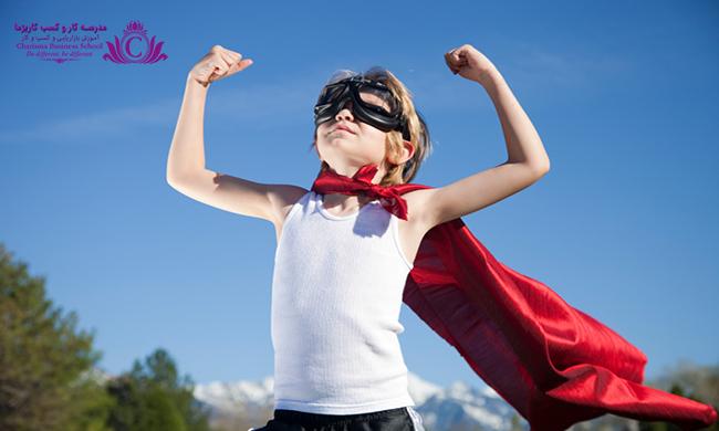 ار راه هاي خوب تقويت اعتماد به نفس بر داشتن تمرکز از روي نقاط ضعف به نقاط قوت است