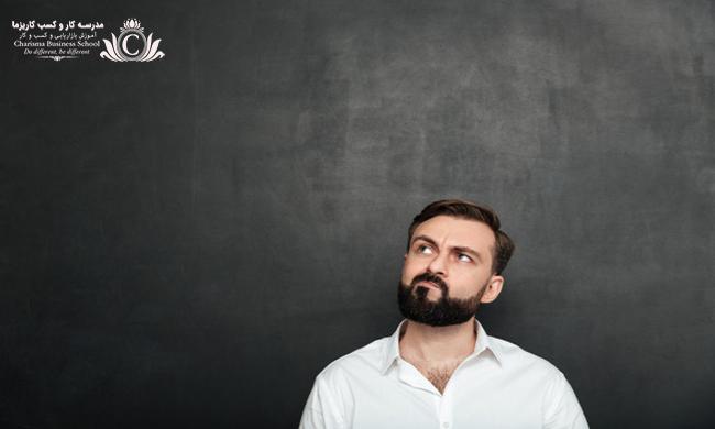 برای از بین بردن نگرانی خود در تصمیمگیری به اولین کاری که میتوانید انجام دهید فکر کنید