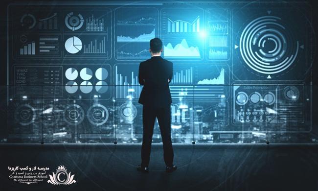براي بالا بردن شانس در تصميمگيري داده هايي را که باعث روشن شدن تصميم ميشود را در نظر بگيريد