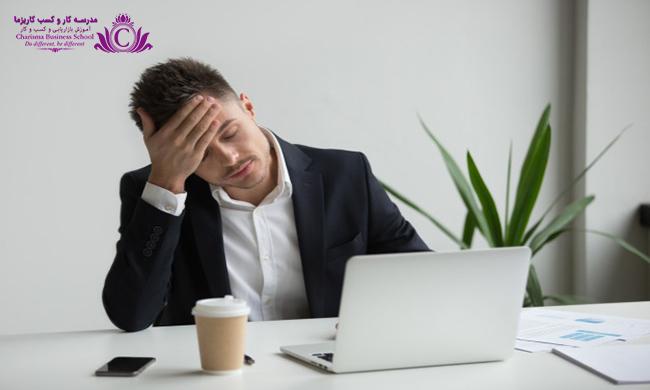 اگر شغل شما باعث ایجاد بیماری های مختلف، استرس، بی خوابی و هر گونه مورد مضر دیگری میشود بهتر است استعفا دهید